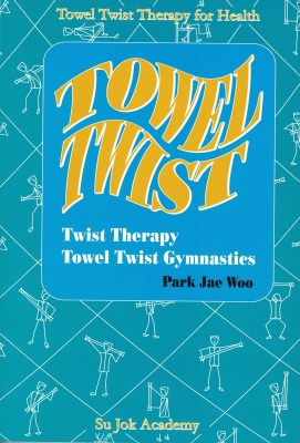Towel Twist