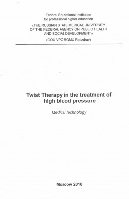 Twist therapy in the treatment of high blood pressure